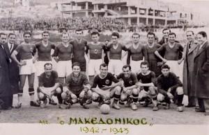 makedonikos1942-45
